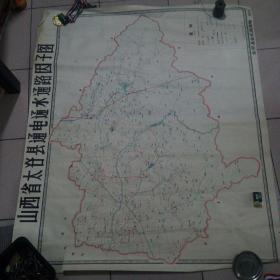 山西省太谷县通电通水通路因子图