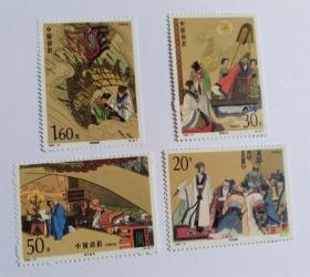 1992-9 中国古典文学名著《三国演义》第三组邮票(50分向上偏移)