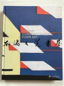 预约订购/预约后1个月左右到达/Cubism Constructivism Form Art/英文原版/2016年/Prestel/320页/23.5 x 2.9 x 29.2 cm/Agnes Husslein-Arco (编集), Alexander Klee (编集)/设计/建筑
