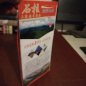 石柱土家族自治县旅游地图