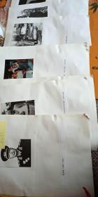 聂荣臻   照片 34张(黑白 彩色都有)(和家人  朱德 王震 袁伟民 荣高棠 救助美穗子一组照片 等照片)