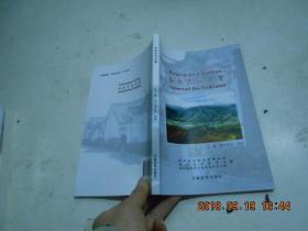 白族语言文化丛书----白族民俗花絮【白文 中文 英文】