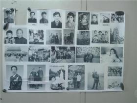 照相馆作废的照片集【从60年代到90十年的照片整版】