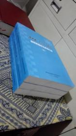 """贵州省""""十二五""""规划前期课题研究成果汇编(一.二.三册)"""