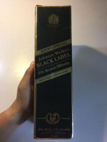 【铁牍精舍】【精品老酒】90年代末的《尊尼获加Johnnie Walker黑方12年》,图4标志是1997年-1999年使用的,原瓶,已挥发了2/7,距今20年,已有了沉淀