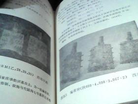 多图片   陕西出土音乐文物