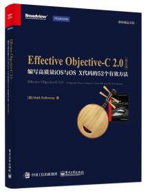 Effective Objective-C 2.0