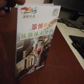 淄博市旅游休闲地图