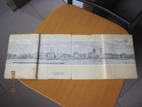 旧上海滩-----黑白-----画纸------1张(货号1161)