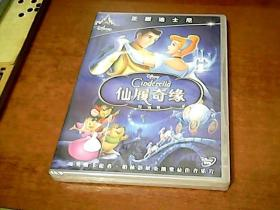 正版迪士尼 DVD 仙履奇缘  全新带塑封