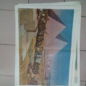 世界古代史挂图1958年上海教育出版社全套18图缺第5图