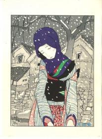 艺草堂旧版木新摺 竹久梦二 雪夜传说 16开版画 日本美人画名作