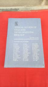 ANNUAL REVIEW OF CELL AND DEVELOPMENTAL BIOLOGY(VOLUME 13,1997)