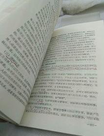 民事诉讼法教程 大专法学试用教材