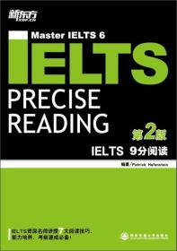 新东方-IELTS 9分阅读(第2版)9787560541242 哈芬斯蒂恩