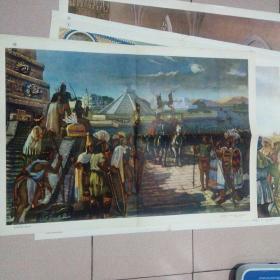 世界中世史挂图上海教育出版。1958年8月第1,7,11,13,15,16,17图