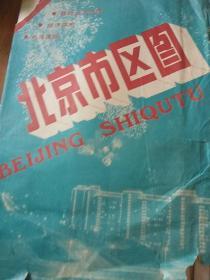 北京市地区图