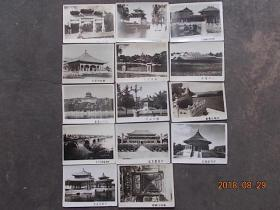 五十年代(北京风景名胜老照片)14张