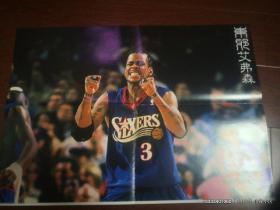 篮球海报收藏:大鳄鱼经典珍藏之体育世界灌篮 365期 国王贝比  艾弗森