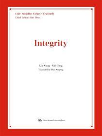 9787300207643-hs-诚信(英文版)(社会主义核心价值观·关键词)