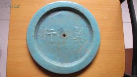 老式------蟋蟀盖-------1个(货号1046)