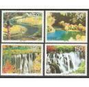 中国邮票1998-6 九寨沟套4枚全