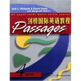 劍橋國際英語教程4(教師用書)