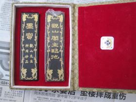 日本拍回《觀山閣主臨池》墨,重126克,超頂漆煙,非常少見