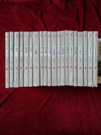 (内架3)  中国首位诺贝尔文学奖得主莫言代表作     莫言文集    (全20卷)  内容详见描述   书品如图