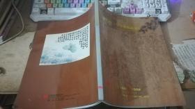 2012北京盈时国际秋季拍卖会:游赏无穷—古代精品书画