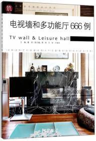 电视墙和多功能厅666例