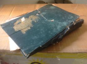 买满就送  《大藏经要义》卷二  大正六年版