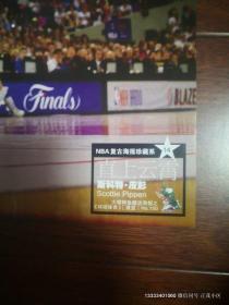 篮球海报收藏:大鳄鱼赠送海报之环球体育灌篮  阿伦艾弗森 直上云霄 NBA 复古海报珍藏系14 斯科特皮彭