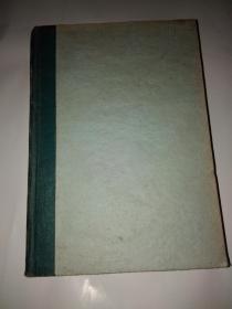 世界知识(1953年第1-24期合订本)