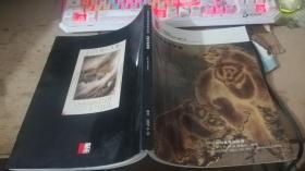 中国嘉德2007广州夏季拍卖会:岭南名家书画,广州2007.5.19
