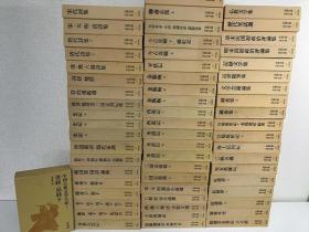日文原版 中国古典文学大系 全巻60册 平凡社発行   每册带盒套 日本直发!