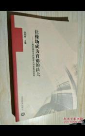 小博士学堂        唐宋词100首 等 全9册
