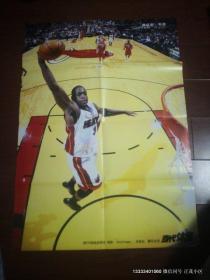 篮球海报收藏 当代体育随539期独家奉送  德怀恩.韦德