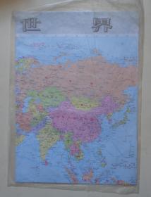 《世界地图》2004版