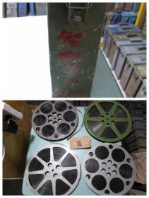 智取华山 16毫米黑白老电影胶片战争电影拷贝 全原护 仅放映19场 甲等 全原版 1953年北京电影制片厂摄制