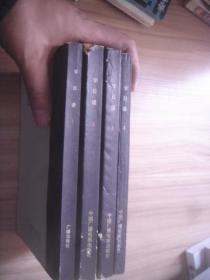 学日语  全四册