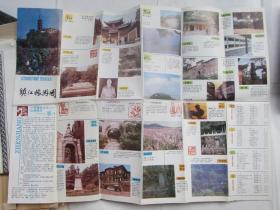 镇江旅游图(1988年5月第一版,1990年9月第三次)