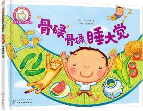 铃木绘本3-6岁快乐成长礼盒装全套共17册