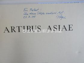 【签赠本】德国亚洲艺术史权威罗杰 葛佩尔专著《西藏阿尔齐寺的佛教壁画》三种,作者赠德国汉学家傅海波(HERBERT FRANKE)/ ROGER GOEPPER THE GREAT STUPA AT ALCHI / EARLY BUDDHIST ARCHITECTURE IN ALCHI / MURALS IN THE EARLY TEMPLES OF ALCHI