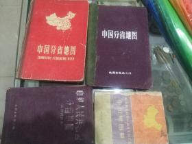 中国分省地图,中华人民共和国分省地图三本已售,中阳县地图1975,永济县土壤图1980年(135公分长)