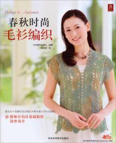 春秋时尚毛衫编织