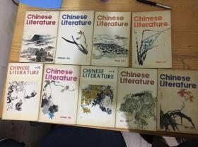 9本合售 中国文学英文月刊(1/2/3/3/5/7/9/10/10) .... 158889