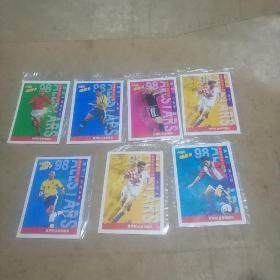 98  球星卡(小虎队干脆面卡片)【七张合售  原装袋  全新】