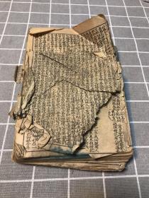 足本大字绘图镜花缘(残本)卷二到卷六