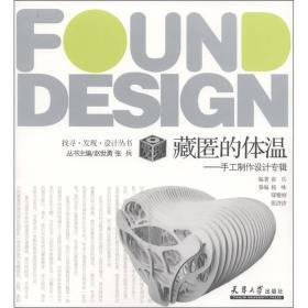 放大不实用主义:主张和概念设计专辑